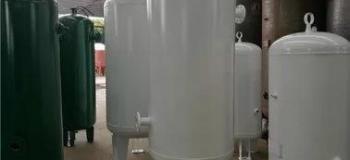 Empresa de vasos de pressão